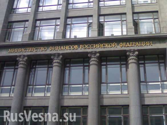 Силуанов: Минфин не готов к компромиссам по украинскому долгу