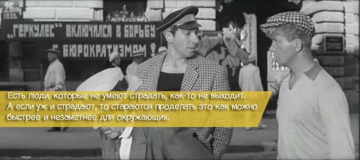 30 гениальных фраз из «Золотого теленка» золотой теленок, кино, фильм, фраза, цитата