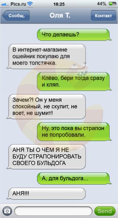 Порно русское развод девочек