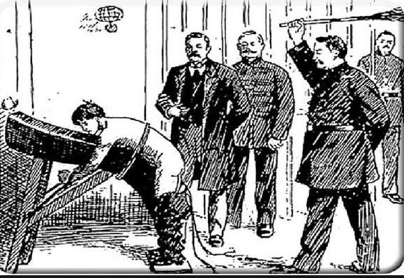 Наказание ученика видео