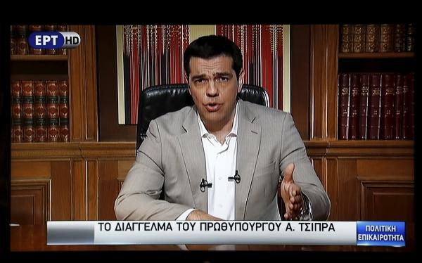 Ципрас рассказал о референдуме и его последствиях