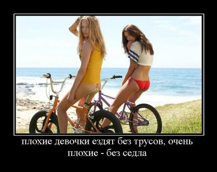 Демотиваторы + прикольные картинки   2015-09-01
