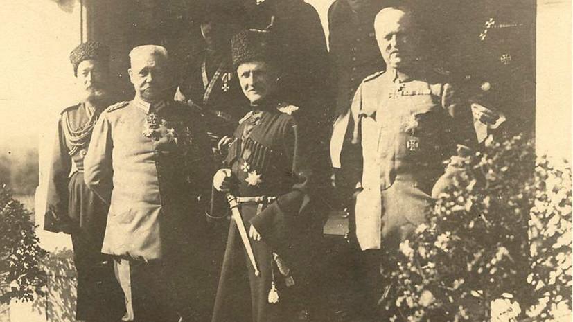 «Прикрытие оккупационного режима»:  в 1918 году Германия признала независимость Украинской державы