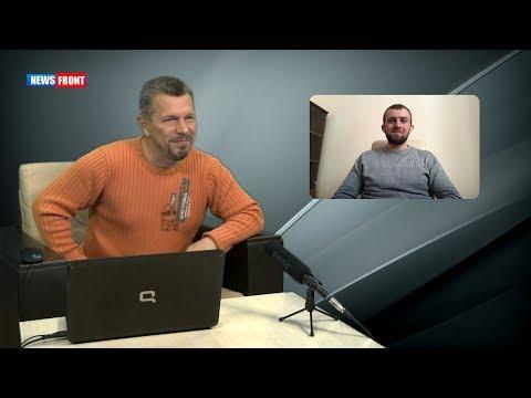 Стоит ли России опасаться отключения платежной системы SWIFT рассказал Кирилл Джавлах