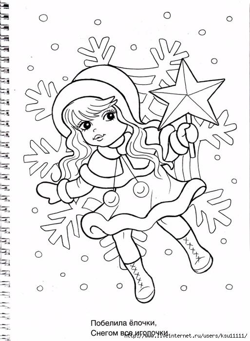 новогодние рисунки детей 9-10 лет лимон