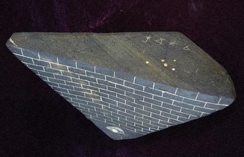 Пирамида И Ее Инструкция