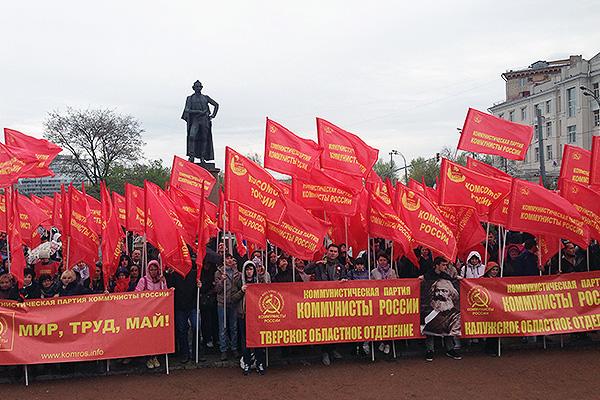 Выборы в городскую думу партия коммунистов