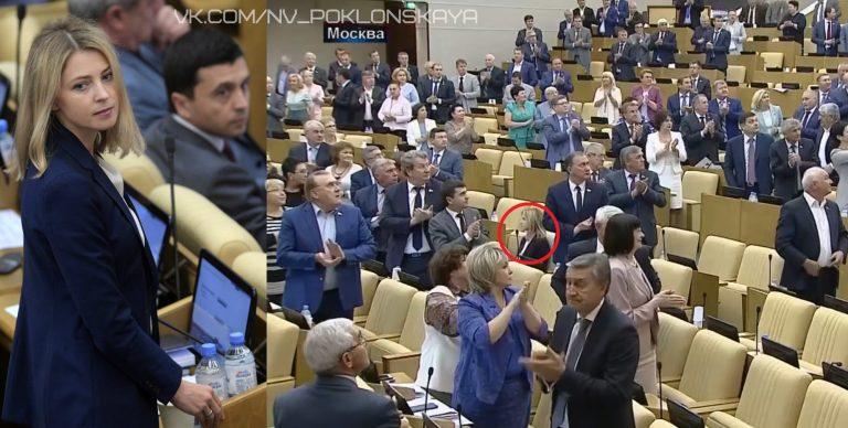 Наталья Поклонская проголосо…