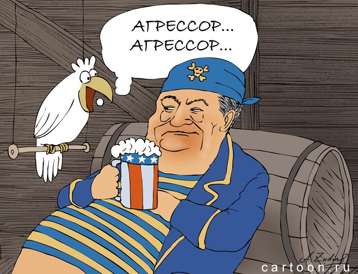 «День прохода под Крымским мостом»: Киев опроверг собственный миф о блокаде Азовского моря