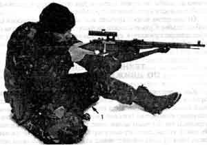 Как называется этот способ стрельбы?