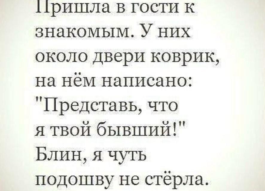 КАРТИНКИ, ЮМОР, ПОЗИТИВ...)))