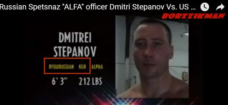 «Реальность - это вам не Голливуд» - иностранцы о бое офицера КГБ и Морского котика США (Видео)