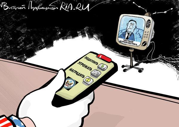 Робертс: США тратят большие деньги, чтобы исказить каждое слово России