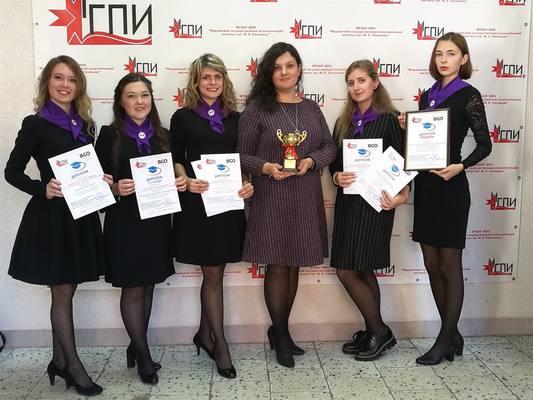 Ульяновские студенты вошли в число призёров Всероссийской олимпиады по педагогике