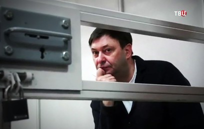 Суд отложил на неопределенный срок рассмотрение жалобы на продление ареста Вышинского