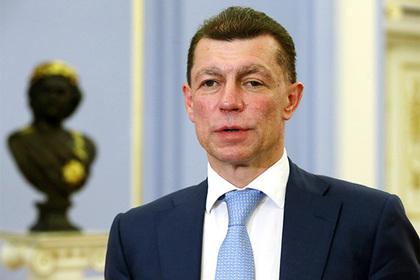 Министр труда Максим Топилин…