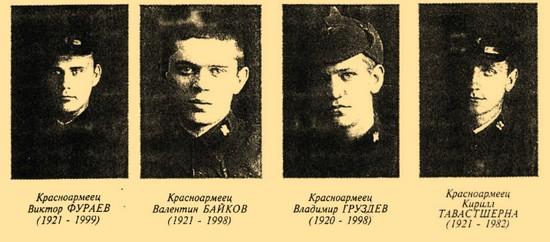 Год призыва — 1939