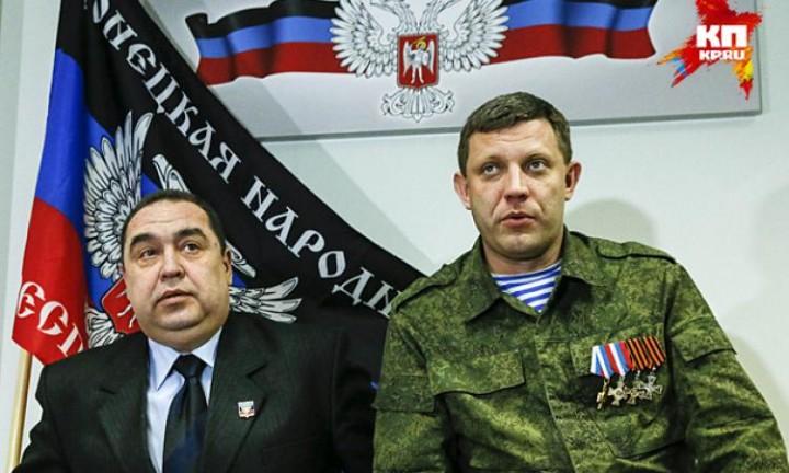 Совместное заявление лидеров ДНР и ЛНР А. Захарченко и И. Плотницкого