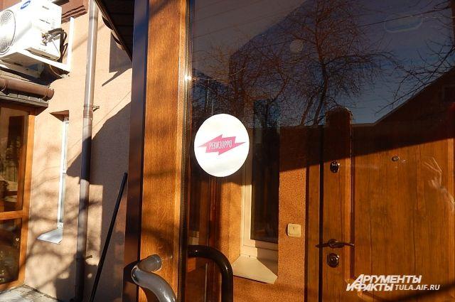 На съемочную группу «Ревизорро» напали в нижегородском кафе