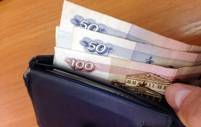 В России на 300 рублей вырос минимальный размер оплаты труда