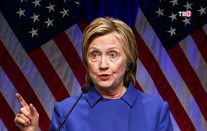 """""""Что произошло"""": Клинтон выпустила книгу о своем провале на выборах"""
