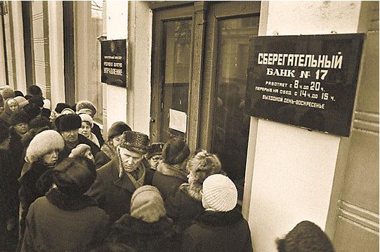 Денежная реформа СССР 1961 г:  беседа с участником  «шахер-махеров»