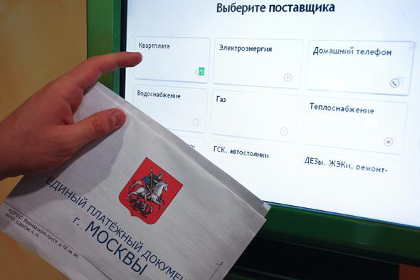 Капремонт за свой счет: что москвичам нужно знать о новых платежах