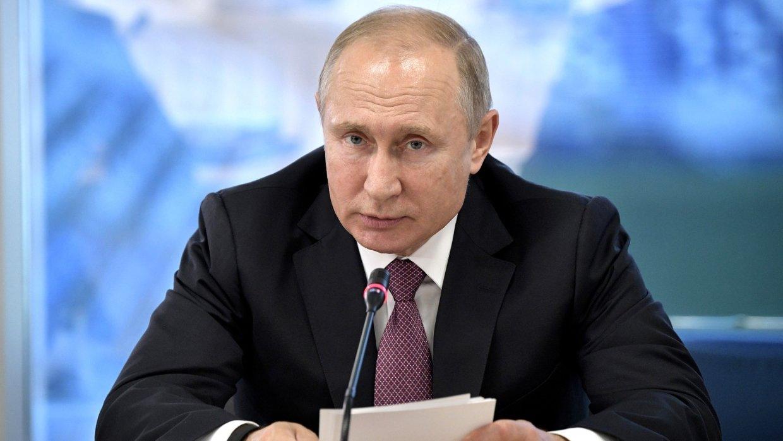Путин: РФ создает равные усл…