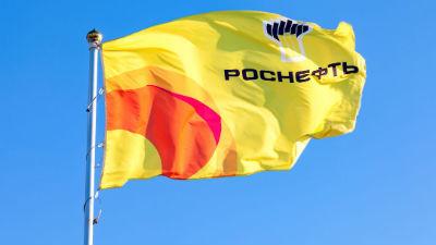 СМИ рассказали о вариантах приватизации «Роснефти»