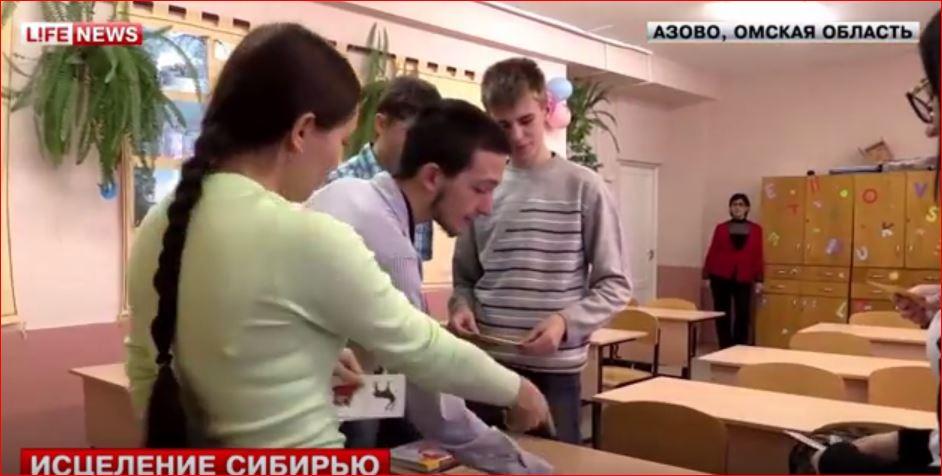 Немецких трудных подростков отправляют на перевоспитание в Сибирь