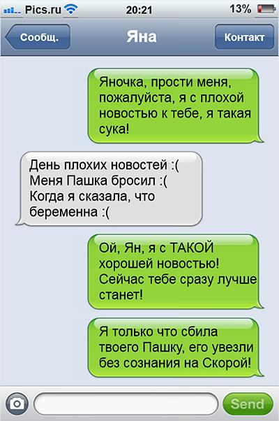 http://mtdata.ru/u24/photoB068/20128737579-0/original.png#20128737579