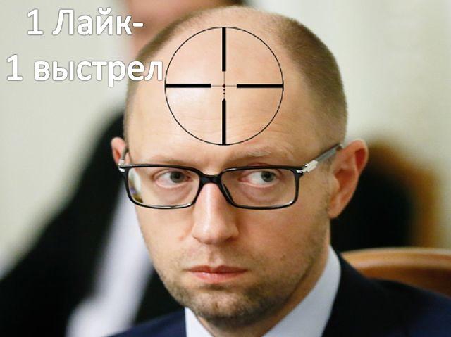 """""""Возврата энергетических олигархов в украинскую экономику я не допущу"""", - Яценюк - Цензор.НЕТ 2257"""