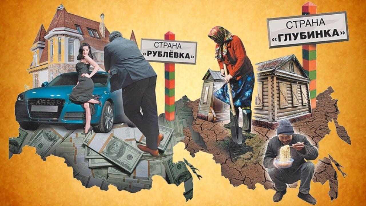 Россия входит в тройку стран с самым большим региональным неравенством среди стран Азии и Европы