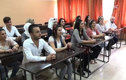 В Дамасском университете открылся центр изучения русского языка