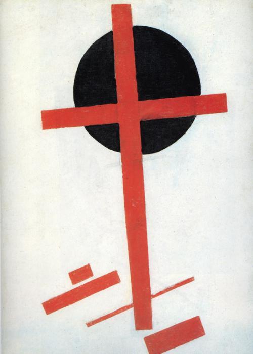Чёрный квадрат Малевича искусство, история, малевич