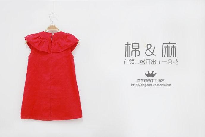 Стильная детская одежда (выкройки)