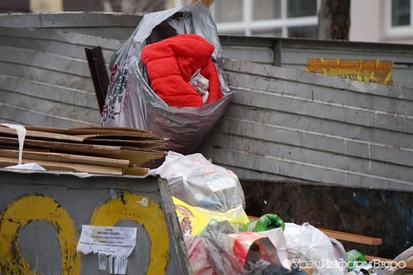 Пилотный в России кластер по переработке отходов появится на Среднем Урале