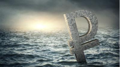 Курс рубля по-прежнему в рук…