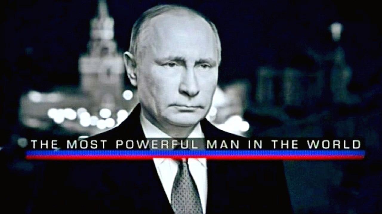 Если вам не угрожает Россия, то вы неудачник