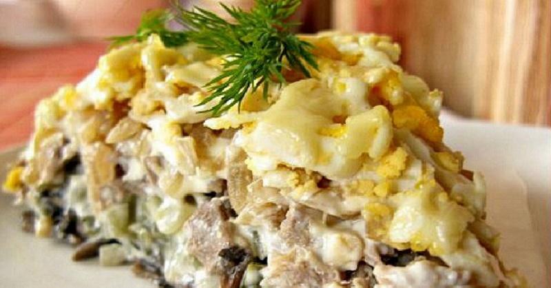 Салат «Тóска» очень красивый вкусный и праздничный салатик