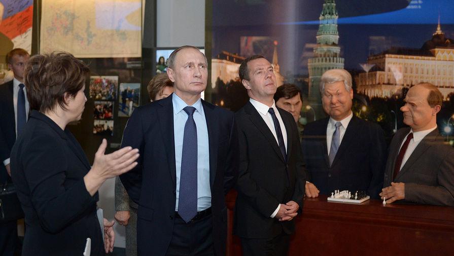 Путин открыл Ельцин Центр