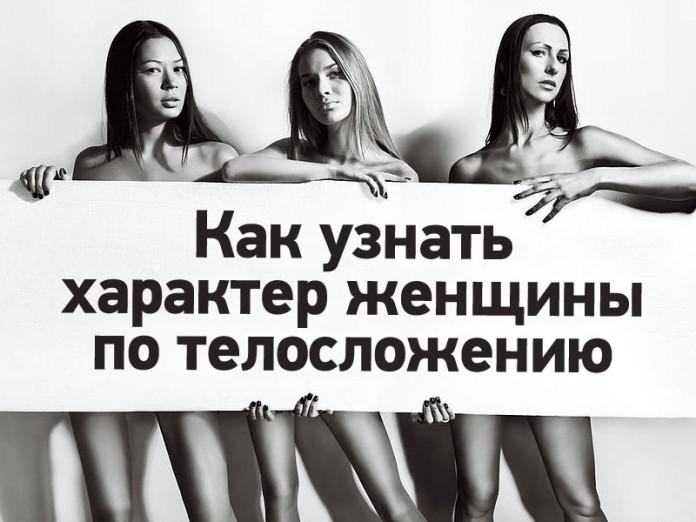 chleni-kachkov-foto