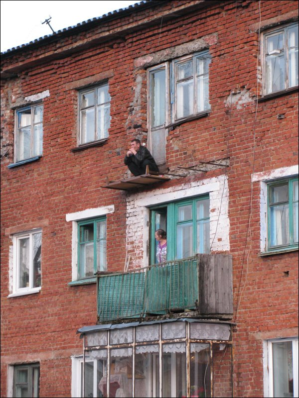 18. Ну а чо, душевно балкон, дизайн, креатив