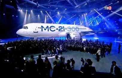 В Иркутске представили конкурента Boeing и Airbus