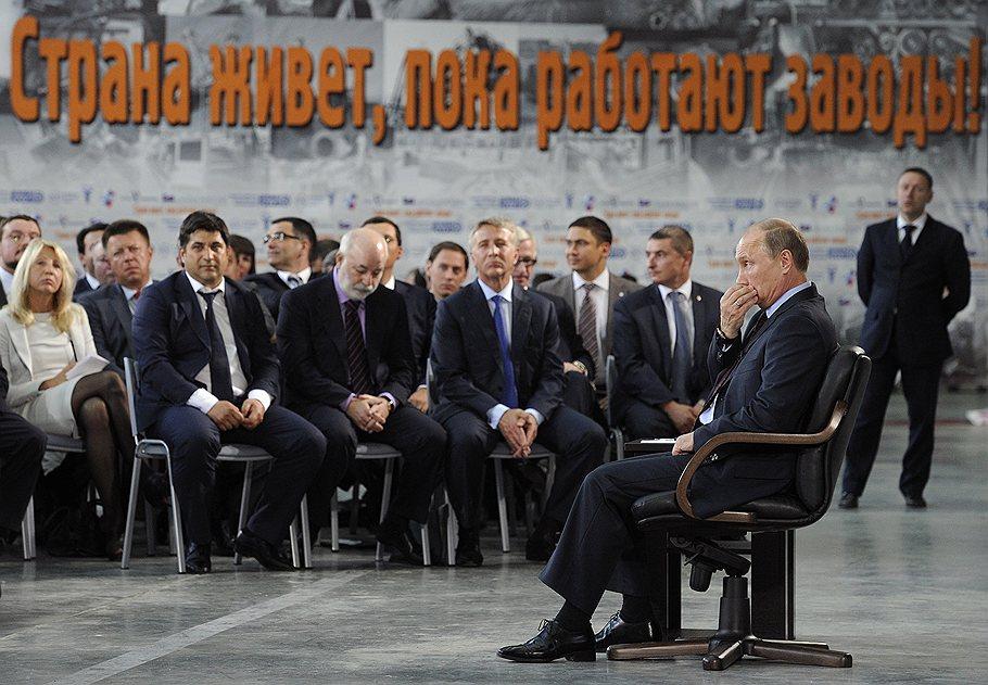 """""""Олигархи управляют Путиным"""""""
