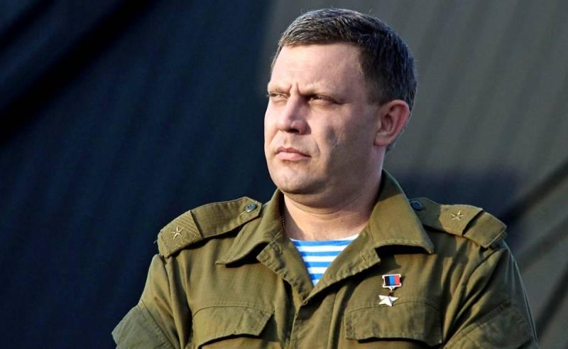 Мнение: Чем убийство Захарченко может «аукнуться» для России и мира?