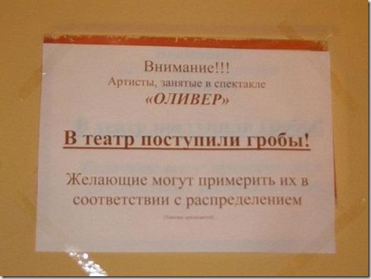 original_133839364625430