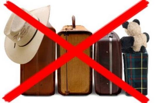 Где и как узнать, есть ли запрет на выезд за границу?