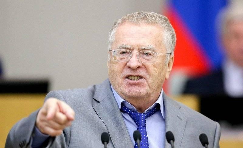 Жириновский сообщил о подготовке поправок в Конституцию страны