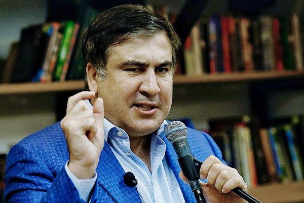 Служба Безопасности Украины раскрыла причину задержания Саакашвили